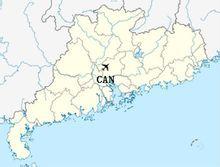 CAN在广东的位置