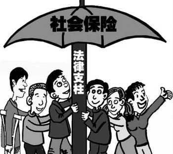 衢州社保查询