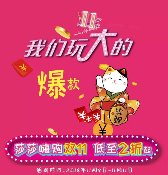 2018中山百汇时代广场最新优惠打折(持续更新)