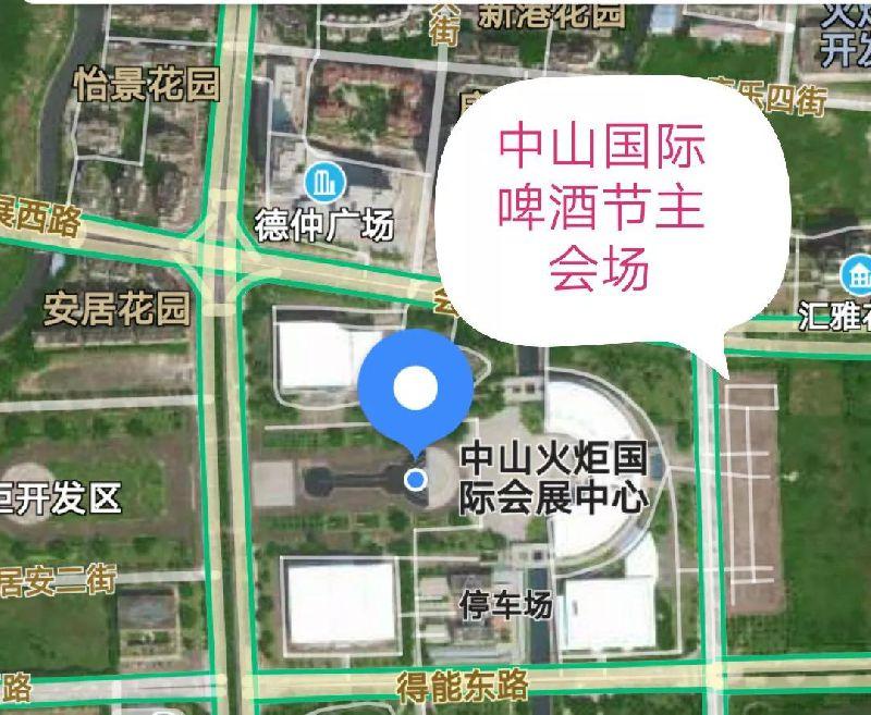 2018中山首届音乐啤酒文化节攻略(时间 地点 交通指南)