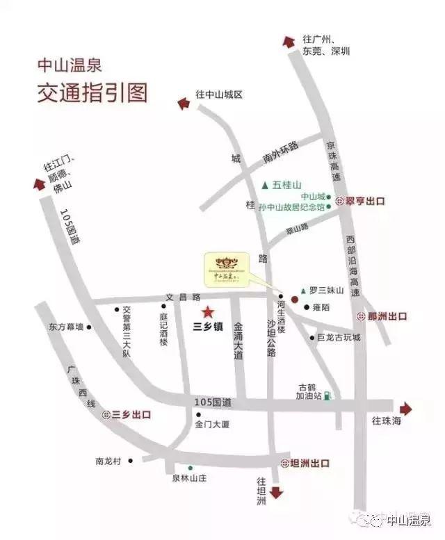 2018中山温泉欢乐水世界端午亲子游(时间 地点 活动)