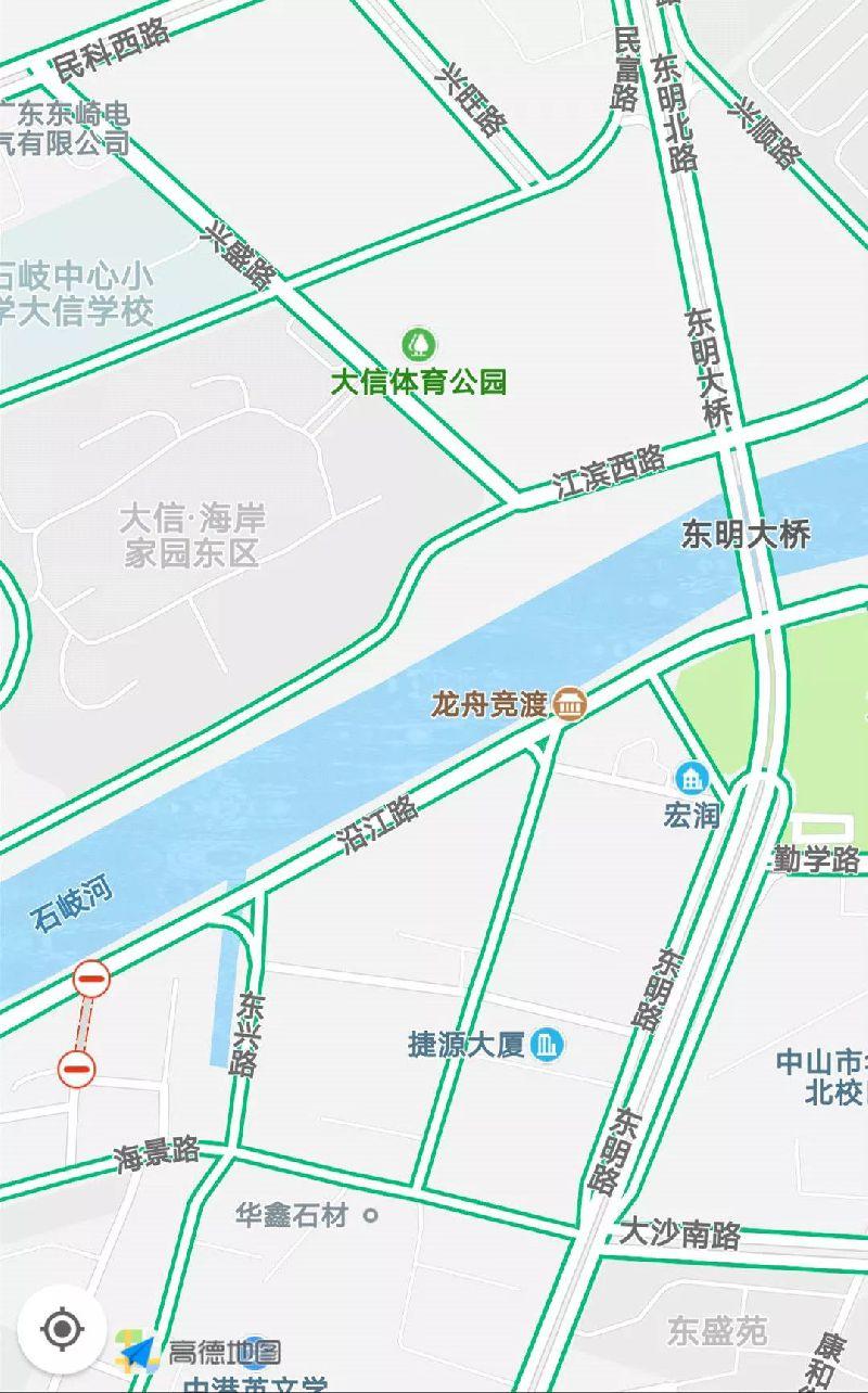 2018端午中山石岐龙舟文化节交通管制(时间 路段)