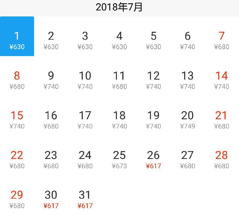 7月1日起中山开通直接到达成都、重庆、怀化的高铁线路
