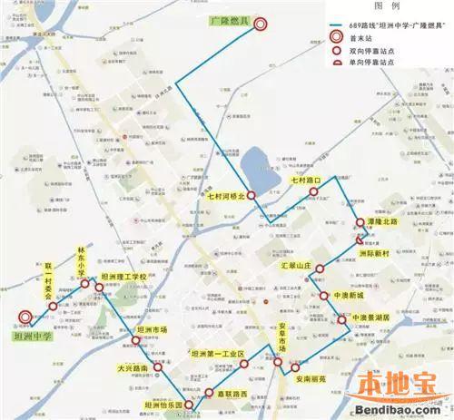 2018年6月中山新开通的公交线路(线路 途径站点)