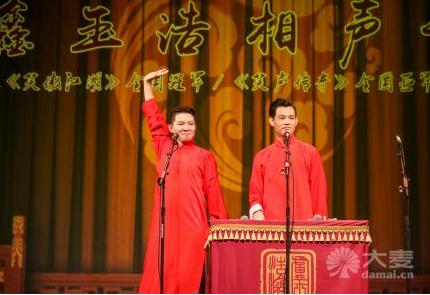 2017郑州卢鑫&玉浩相声专场时间、地点、门票