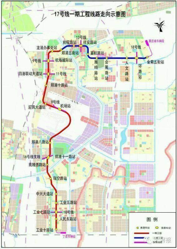 郑州地铁17号线规划图