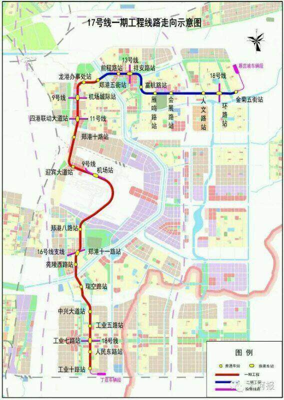 郑州地铁17号线开工时间