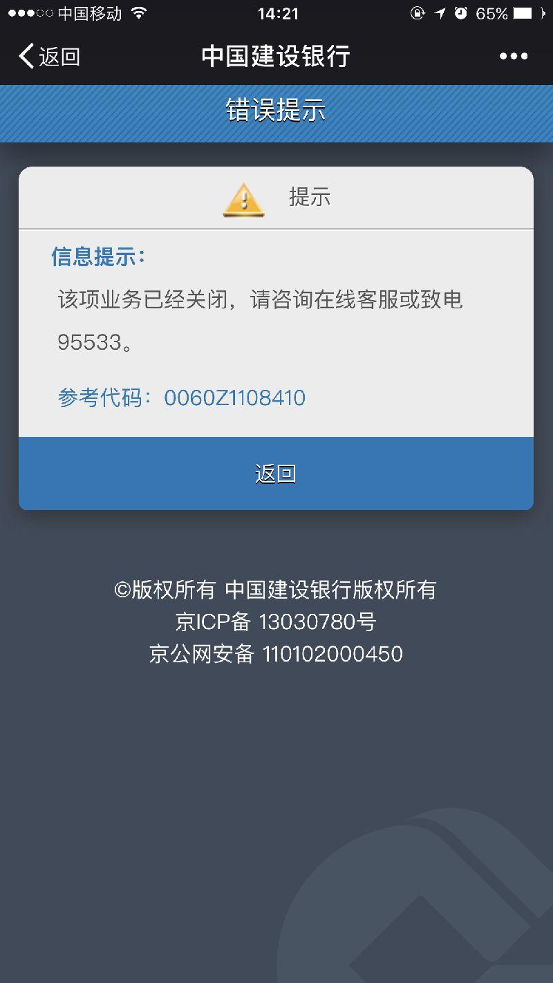 2017郑州和字纪念币微信预约指南