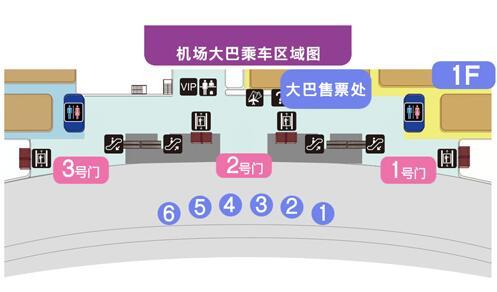 郑州机场大巴票价一览