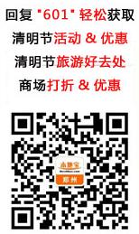 2017郑州百年德化逛风情庙会(时间+地点+内容)