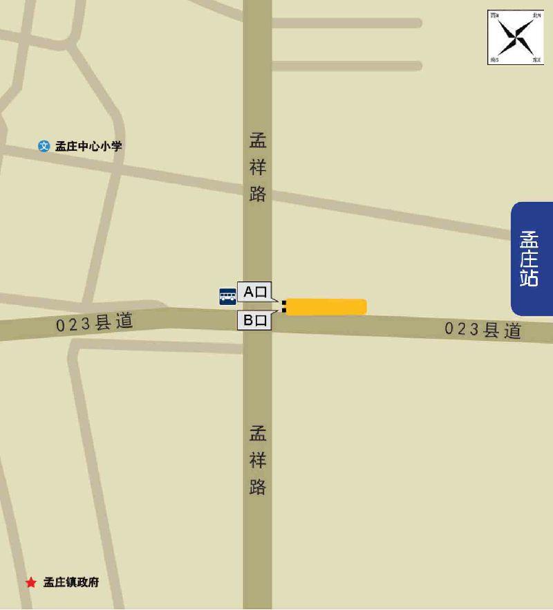 郑州地铁孟庄站出入口详情(接驳公交+地标+末班车)