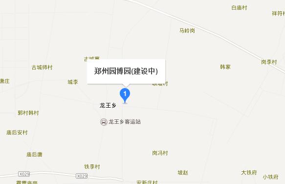 郑州园博园地址在哪?怎么去?