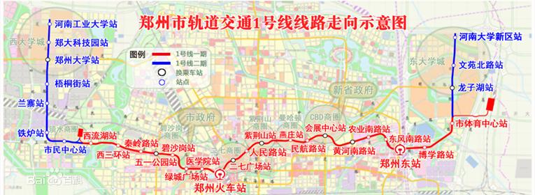 郑州地铁规划图(2020最新版)