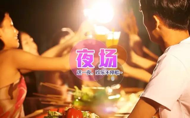 2017五龙山响水河乡村旅游区三大免费避暑方式