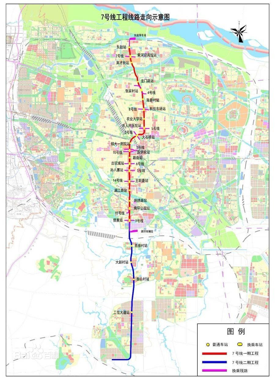 郑州地铁7号线最新线路图