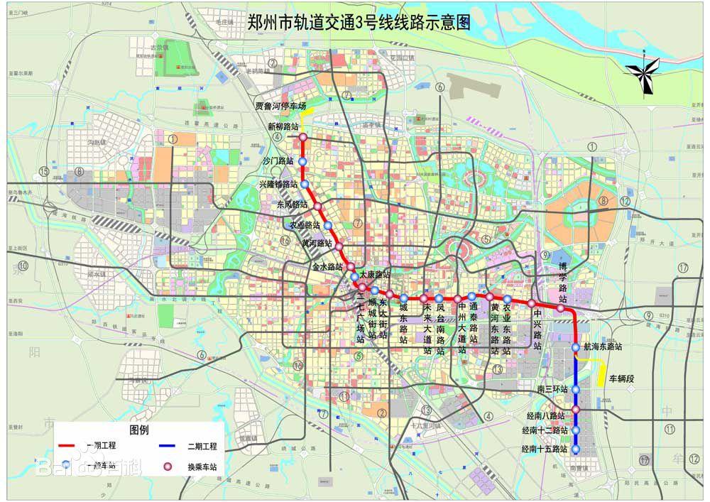 郑州地铁3号线线路图