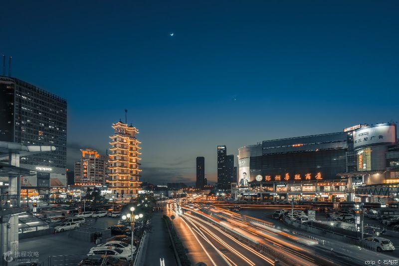 郑州二七区免费景点大全