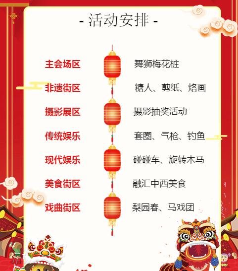 2018郑州双鹤湖中央公园春节庙会需要门票吗?