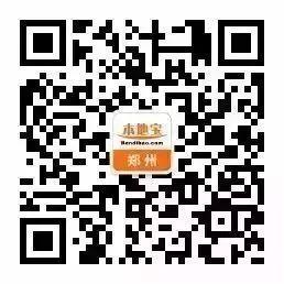郑州市第十批生活补贴发放名单