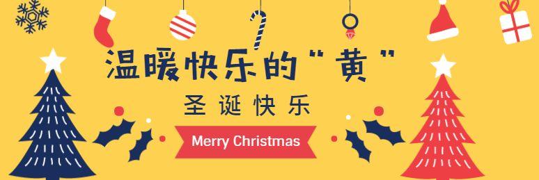 2018郑州方特圣诞节活动(时间 地点 门票)