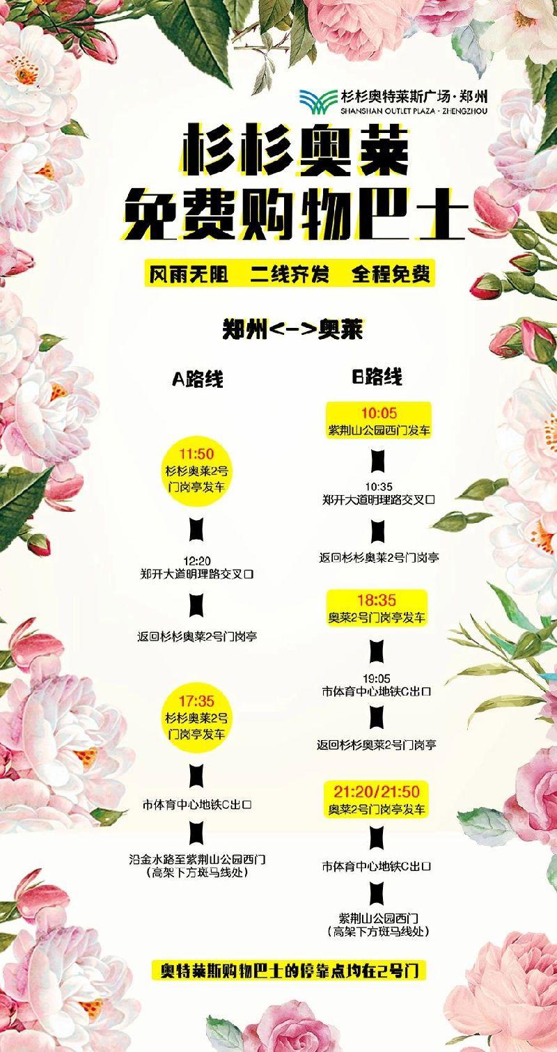 2018河南优放音乐节在哪举办?怎么去?