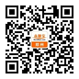 郑州音乐喷泉在哪里