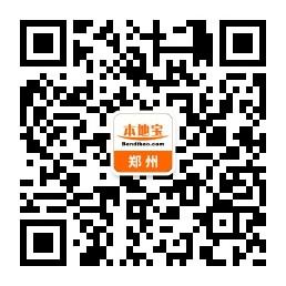 郑州停电通知(2018.6.16)