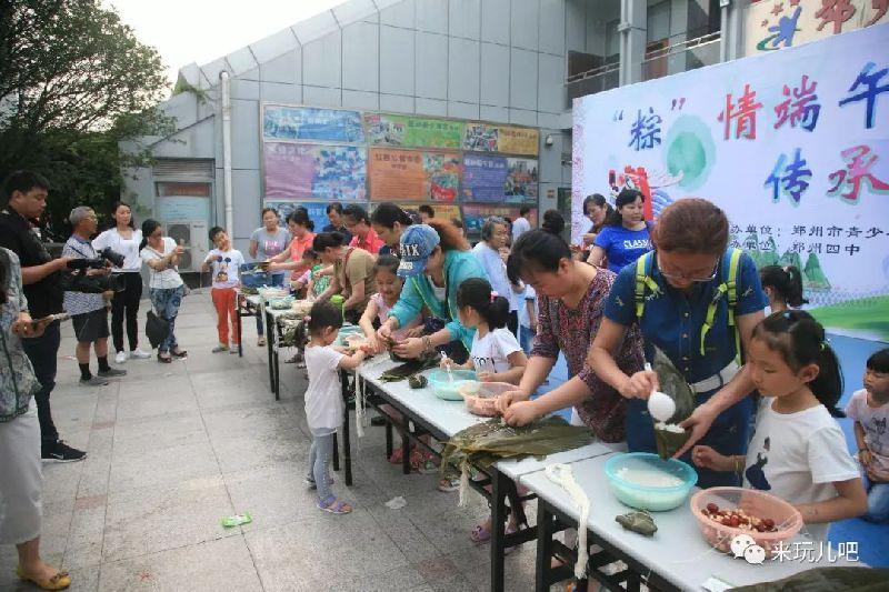 2018郑州市青少年宫端午节亲子活动(报名 活动详情)