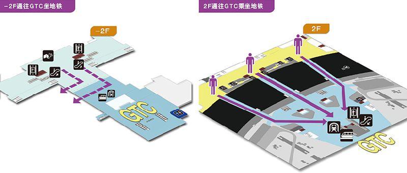 郑州机场地铁最晚几点