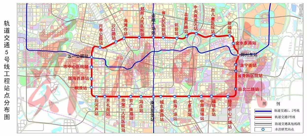 郑州地铁5号线线路图