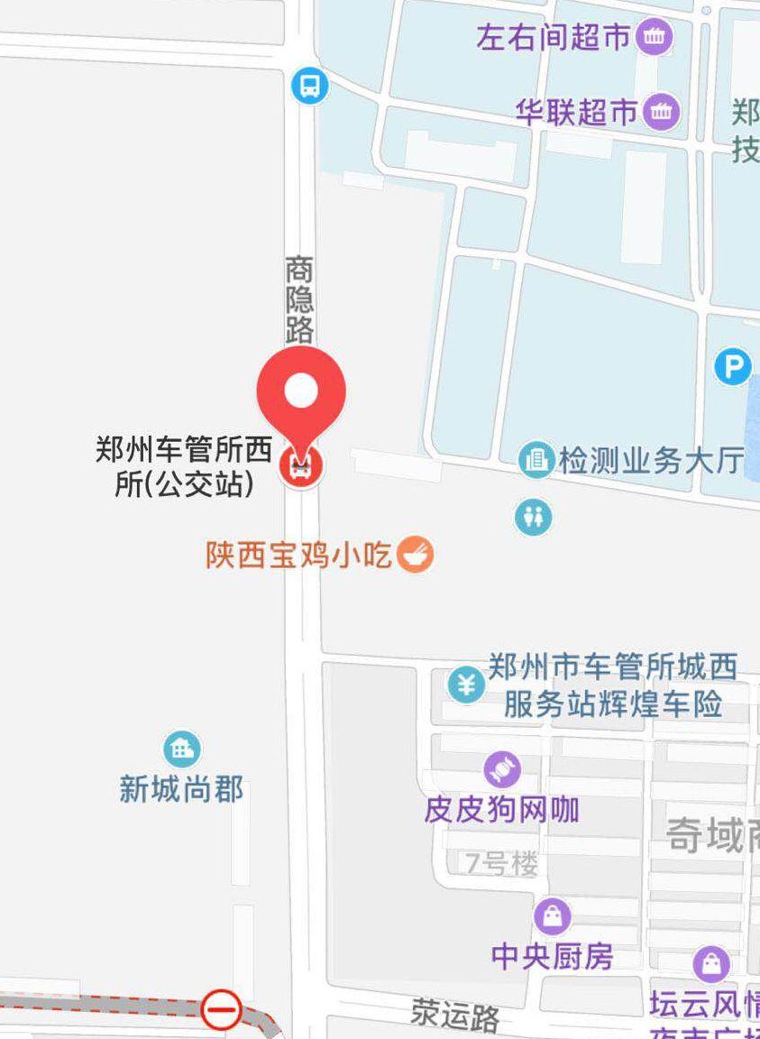 郑州机动车注册登记办理地点