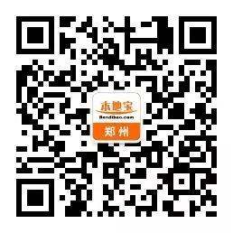 郑州地铁商易行app下载