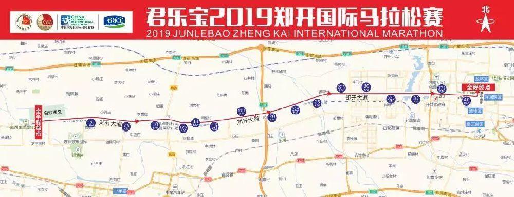 2019年郑开马拉松交通管制
