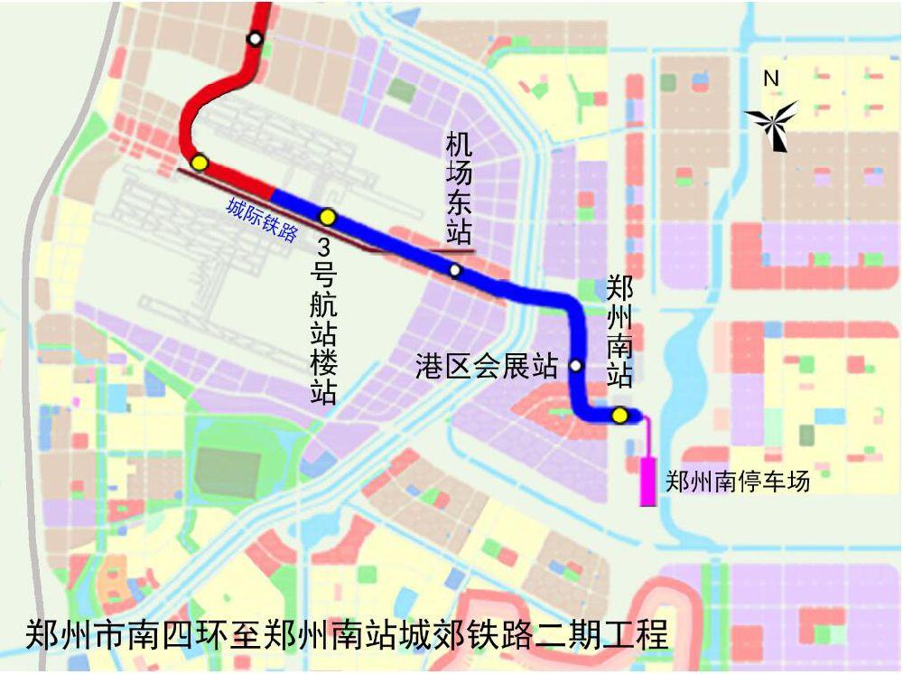 郑州地铁城郊线二期站点拟定名称一览