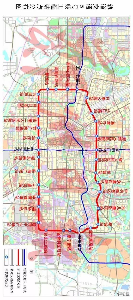 郑州地铁5号线经过哪些区